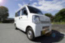 軽自動車エブリー.jpg