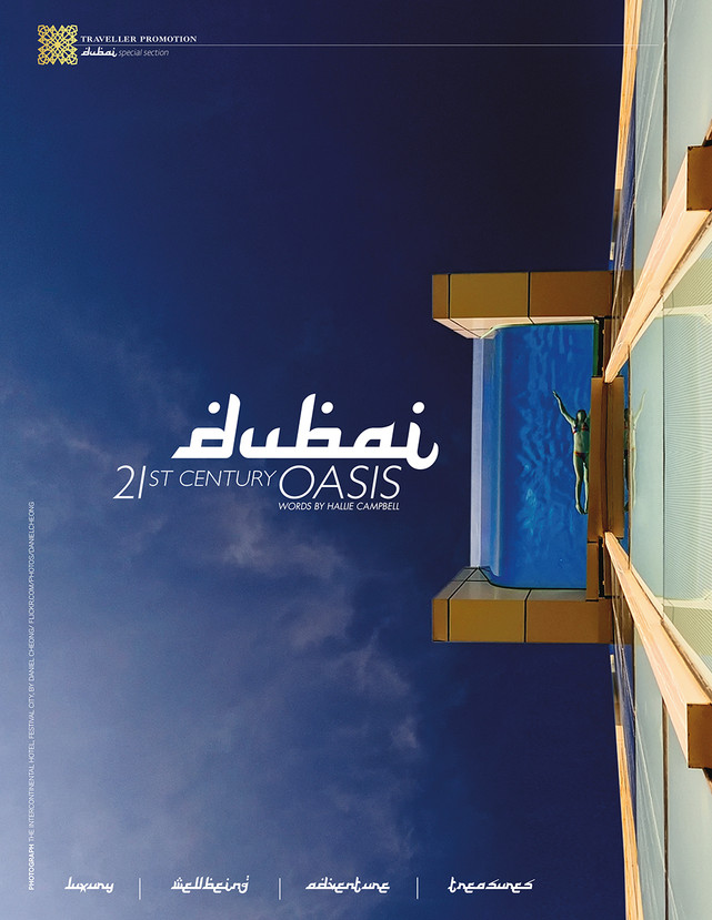 Dubai section cover