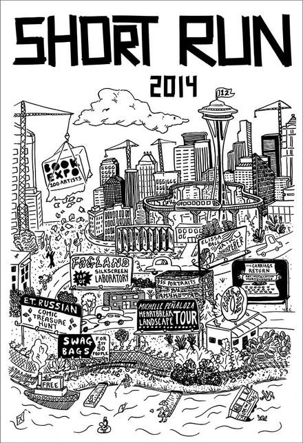 sr_promozine_2014_program_cover.jpg