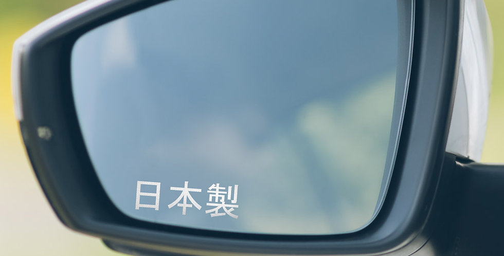 3x Made in Japan Wing Mirror Decals