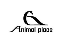 "Veterinary ""Animal Place"""