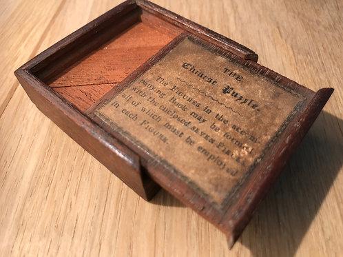 Antique Treen Puzzle Box - Tangram