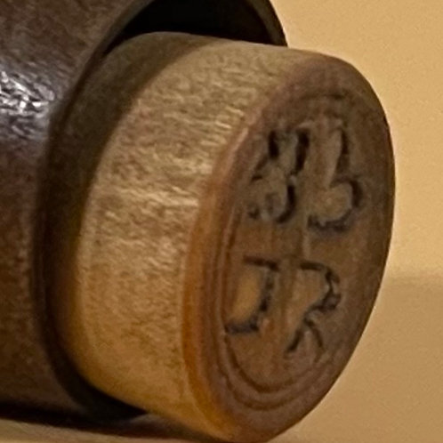 Antique Treen Butter Stamp- very unusual carved subject