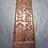 Thumbnail: Antique Gingerbread Mould