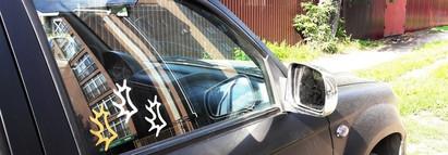 Наклейка на авто АТК