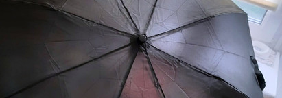 Зонт АТК