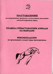 Лит_наставл._2006г.jpg