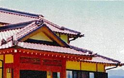 丈夫で優美な屋根づくり