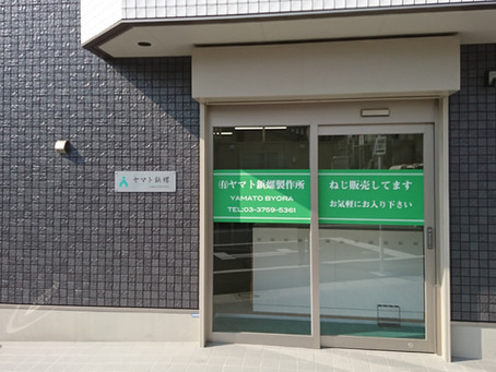 コピー: 新HP公開
