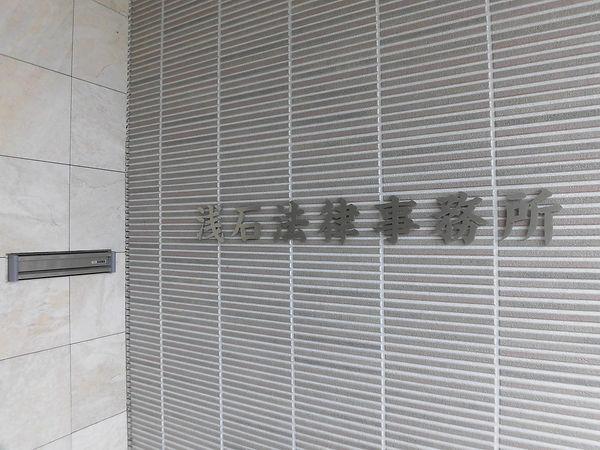 入口外観.JPG