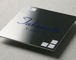 NAME-PLATE-METAL---Stainles