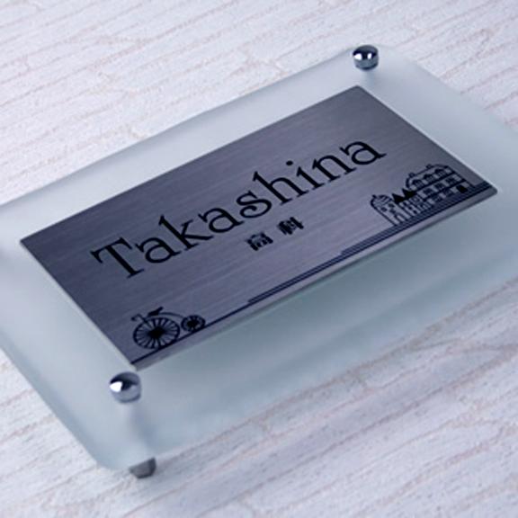 Metal name plate, Laser Engrave.