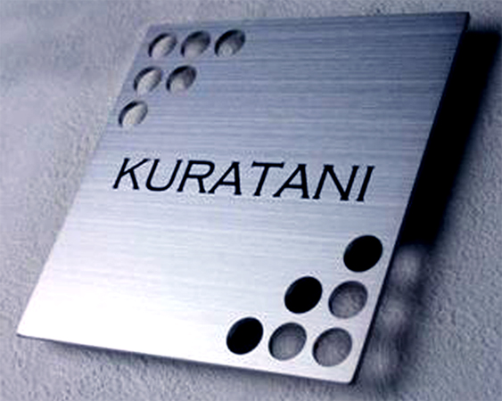 Plastic Name Plate Laser cut engrave
