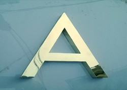 Brass cutting By Water jet - sign
