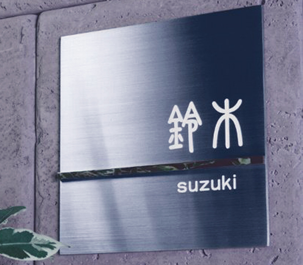 Architectural-signage-Metal