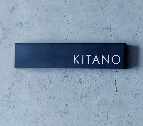Minimalist Name Plate Metal Coated