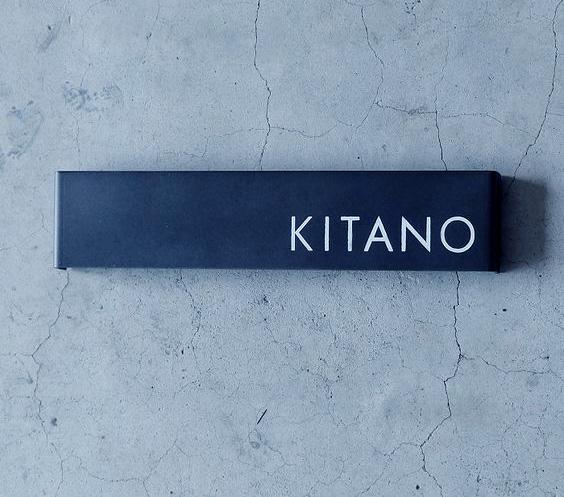 Minimalist Name Plate Metal Coated