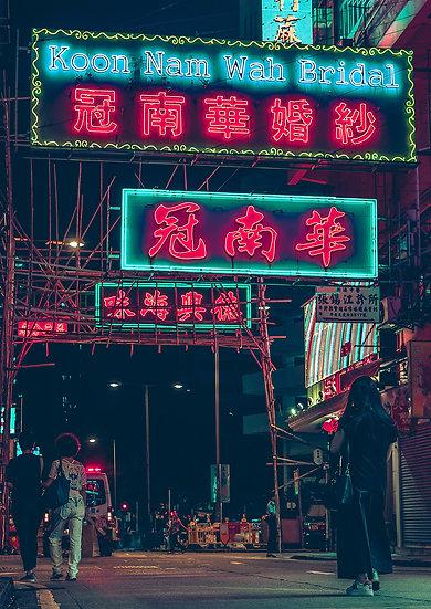Hong Kong Nights 1