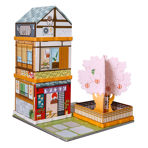 Sakura Dori