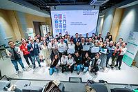 2020 Dao Foods Shanghai Bootcamp.JPG