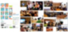 shanghai bootcamp collage.JPG