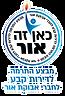 לוגו לאתר.png