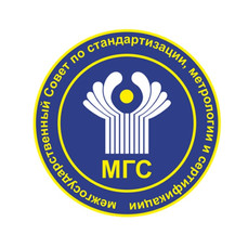 Об участии ФБУ «КВФ «Интерстандарт» в 59-м заседании НТКС