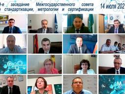 Об участии ФБУ «КВФ «Интерстандарт» в 59-м заседании МГС
