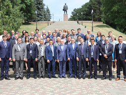 Об участии ФБУ «КВФ «Интерстандарт» в 55-м заседании МГС