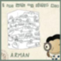 I Spy Art Arman mark making thumbnail.jp