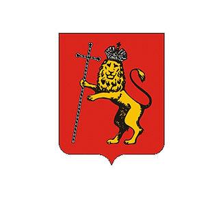 герб владимир.jpg