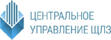 int_1.jpgОАО «Щербинский лифтостроительный завод»