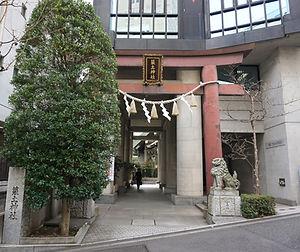 Tsukudo  Jinja 築土神社