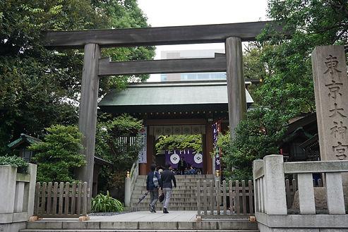 Tokyo Dai Jingu Chiyoda-ku Tokyo   東京大神宮 千代田区東京