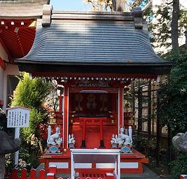 Gion-tamamitsu Inari 祇園玉光稲荷
