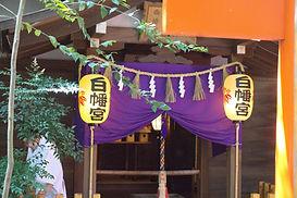 Shirahata-Gū   白幡宮