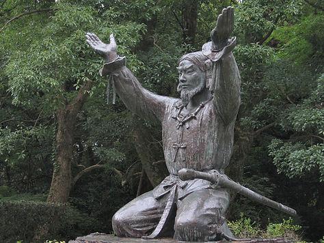Ōkuni-nushi-kami