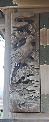 Ōguchimagami-sha 大口真神社