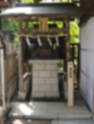 Hibusesansha Inari Sha 火伏三社稲荷社