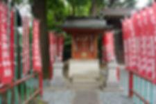 Tamatsukuri Inari Jinja     玉造稲荷神社