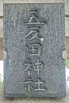 100-07.JPG