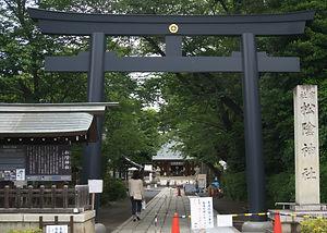 Shōin Jinja 松陰神社