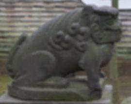 Koma-inu, created 1675