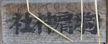 Kodama Jinja   蚕玉神社