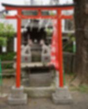 Takao Inari 高尾稲荷