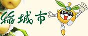 inagishi.png