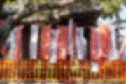 Myōhō Inari Jinja 妙法稲荷神社