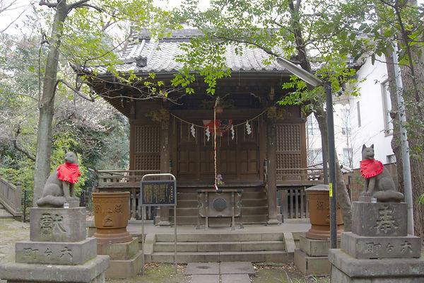 四合稲荷神社 Shiawase-Inari Jinja