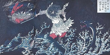 Susanoo slaying the Yamata no Orochi with Ame-no-murakumo-no-Tsurugi