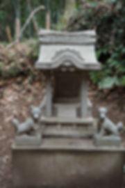 Ōmatonotsunoten Jinja  大麻止乃豆乃天神社